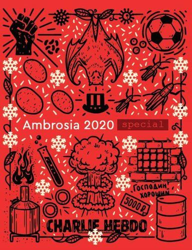 Ambrosia 2020 Special