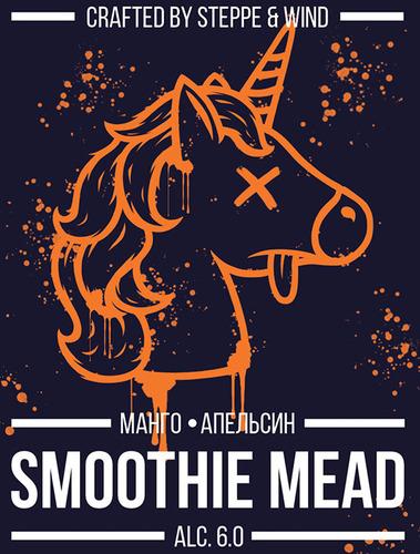 Smoothie Mead: Mango, Orange