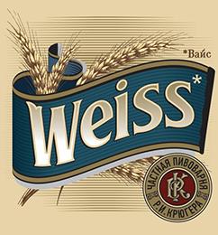 Weiss / Вайс