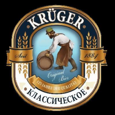 Крюгер пиво