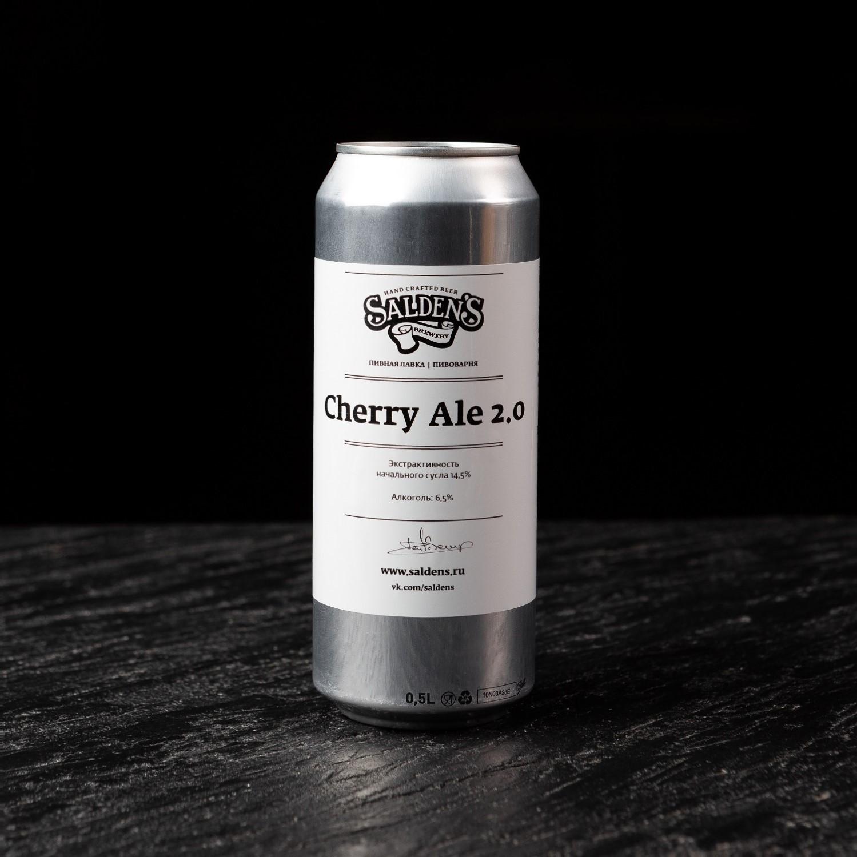 Cherry Ale 2.0