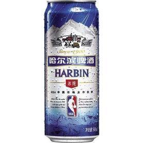 Harbin Ice