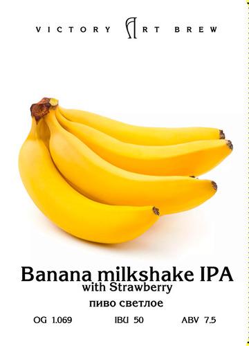 Banana Milkshake IPA With Strawberry
