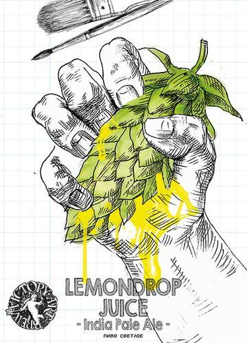 Lemondrop Juice v. 2